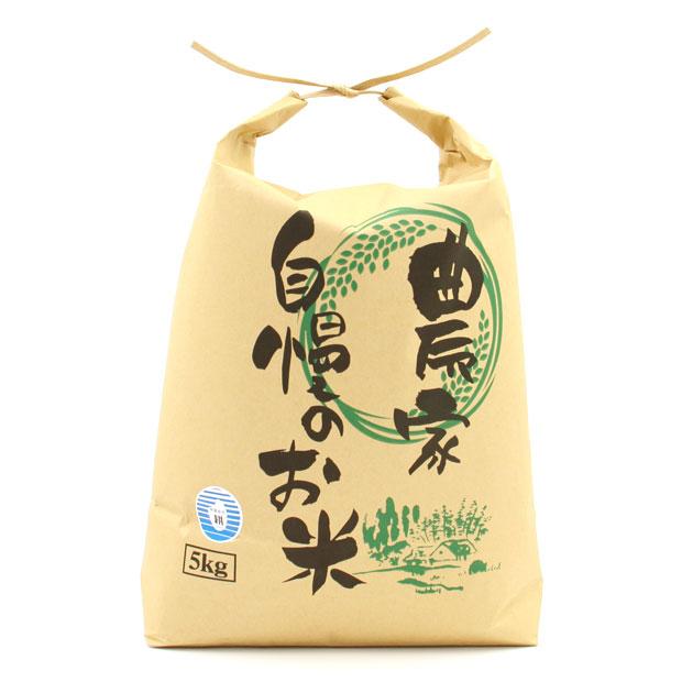 rice-koshihikari-brownrice-5kg