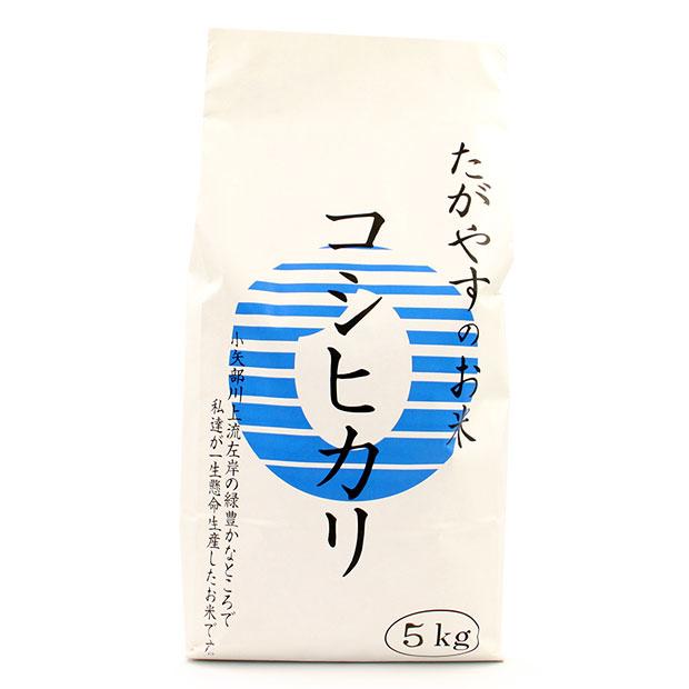 rice-koshihikari-whiterice-5kg